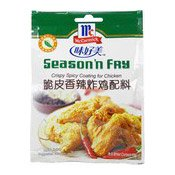 Crispy Spicy Coating For Chicken (脆皮香辣炸雞配料)