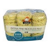 Extra Fine Noodles No.2 (名廚炒底麵)