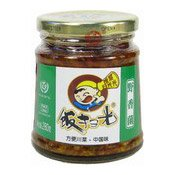 Preserved Cooked Fungus (飯掃光野香菌)