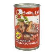 Mackerels In Tomato Sauce (茄汁馬鮫魚)