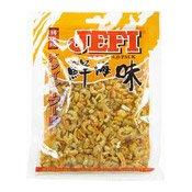 Dried Shrimps (M) (蝦米 (中))