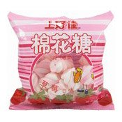 Marshmallow (Strawberry Flavour) (上好佳棉花糖)