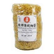 Sai Yun Fine Noodles (康字細蓉麵)