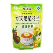 Grosvenor Momordica-Chrysanthemum Herbal Tea (16 Bags) (葛仙翁羅漢果菊花茶)