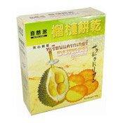 Durian Biscuits (自然派榴蓮酥)