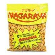 Cracker Nuts (Original Butter) (菲律賓花生 (牛油味))