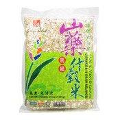 Yam & Mixed Grain (山藥雜穀米)