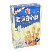 Wafer Rolls (Vanilla) (義美牛奶卷心酥)