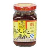 Fermented Rose Bean Curd (Chunk) (王致和玫瑰腐乳)