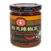 Hot Chilli Sauce (十全朝天辣椒王)