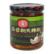 Garlic Chilli (十全蒜蓉朝天辣椒)