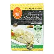 Hainanese Chicken Rice Sauce Kit (海南雞飯套裝)