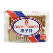 Coconut Cookies (嘉頓椰子酥)