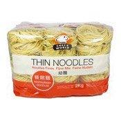 Thin Noodles (名廚炒面)
