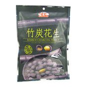 Bamboo Charcoal Coated Peanuts (竹炭花生)