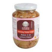 Seasoning Pickled Ginger (Sushi Gari) (調味醋薑片)