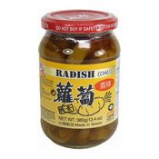 Preserved Radish (Chilli) (狀元香辣蘿蔔)