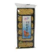 Sesame Flavoured Mochi (雪之戀芝麻糯米池)
