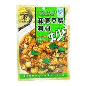 Sauce For MaPo Tofu (傘塔麻婆豆腐調料)