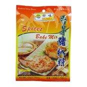 Spices Bake Mix (好味香茅豬扒料)