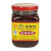 Fermented Rose Bean Curd (王致和玫瑰腐乳)