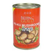 Po-Ku Mushrooms Whole (Shiitake) (正香菇)