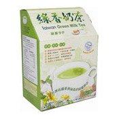 Taiwan Green Milk Tea (綠香奶茶)