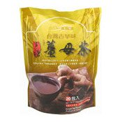Ginger Tea Powder (20 Sachets) (黑糖薑母茶)