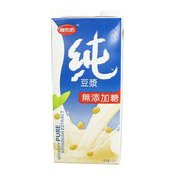 Pure Soy Bean Extract (Soymilk) (維他奶純豆漿)