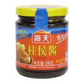 Chuhou Sauce For Stew Meat Dishes (Cheehou) (海天柱侯醬)