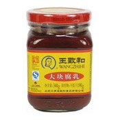 Fermented Beancurd Chunks (Furu) (王致和大塊腐乳)