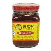 Spicy Fermented Beancurd (Furu) (王致和紅辣腐乳)