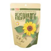 Salted Sunflower Seeds (香瓜子)