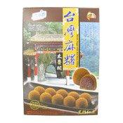 Brown Sugar Mochi With Red Bean Filling (紅糖紅豆麻糬)