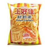 Prawn Crackers (Original Flavour) (上好佳蝦條)