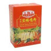 Spicy Bake Mix (鹽焗雞粉)