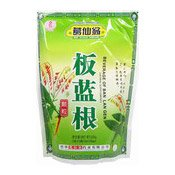 BanLanGen Beverage (Herbal Supplement) (葛仙翁板藍根)