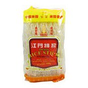 Kong Moon Rice Sticks (Vermicelli Noodles) (金寶塔江門米粉)