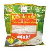 Ketupat Nasi Rice Cube (白米方)