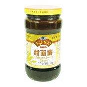 Chinese Sweet Bean Sauce (Tianmianjiang) (天源甜麵醬)