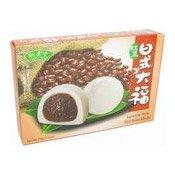 Japanese Style Red Bean Mochi (竹葉堂紅豆日式大福)
