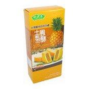 Pineapple Cake (竹葉堂鳳梨酥)