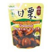 Gourmet Roasted Chestnuts (珍珠甘栗)