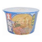 Instant Noodles King (Wonton) (生麵王雲吞碗麵 (幼))