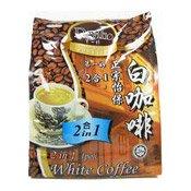 Ipoh White Coffee 2 in 1 (Kopi Putih Ipoh) (15 Sachets) (第一好白咖啡 15*)