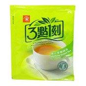 Jasmine Green Tea (In Multi-Serve Tea Bag) (3點1刻茉香綠茶)