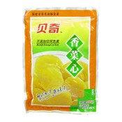 Beiqi Asparagus Lettuce (BeiQiXiangCaiXin) (貝奇香菜心)