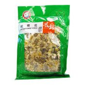 Dried Chrysanthemum Flowers (兄弟杭菊花)