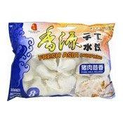 Dumplings (Pork Dill) (Jiaozi Gyoza) (香源豬肉茴香水餃)