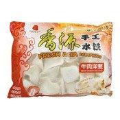 Dumplings (Beef Onion) (Jiaozi Gyoza) (香源牛肉洋蔥水餃)